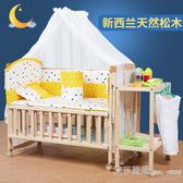 嬰兒床拼接大床實木搖籃床新生兒多功能寶寶兒童bb床無漆環保搖床 艾莎嚴選YYJ