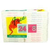 康寶日式鬱金香袖珍包面紙24+8入包