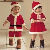 聖誕老人服裝兒童套裝聖誕節服男童女童兒童聖誕老人cos演出衣服 盯目家