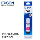 EPSON T03Y300紅色T03Y系列  原廠墨水匣 適用以下主機 :L4150/L4160/L6170/L6190