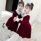 快速出貨 女童洋裝女童季金絲絨洋裝時髦韓版洋氣裙子中大童長袖公主裙
