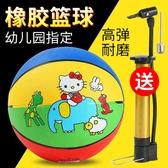 戶外運動充氣皮球室內拍拍球幼兒園小彈力球 全館免運