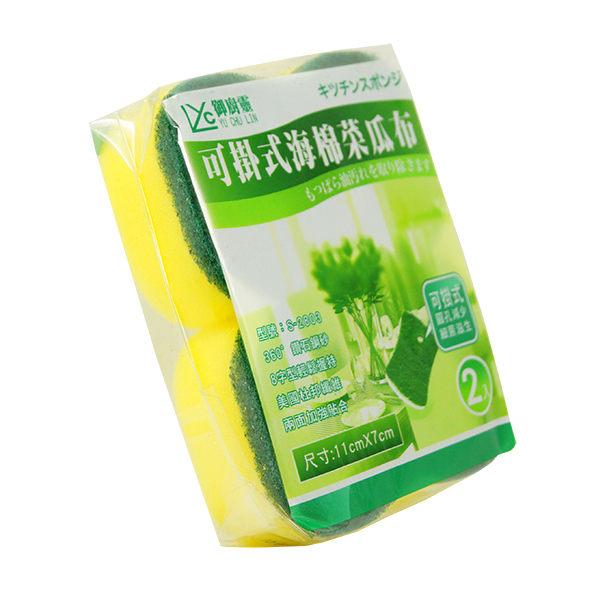 菜瓜布: S2803御廚靈可掛式海棉菜瓜布 (2入)