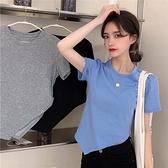 (下殺)棉T恤女夏季不規則修身短袖圓領顯高設計款上衣【08SG06964】