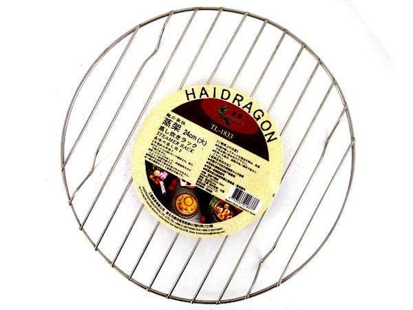 【好市吉居家生活】上龍 龍族蒸架(大)24CM  電鍋蒸架 內鍋蒸網 隔熱 TL-1833