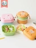 便當盒 兒童日式雙層水果上班族便攜可愛卡通便當盒學生餐盒迷你寶寶便當盒 艾瑞斯居家生活