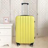 可愛行李箱24寸大學生拉桿箱女韓版28大容量旅行箱男小清新密碼箱