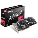 【綠蔭-免運】微星 RX 580 ARMOR 8G OC (Gaming虎) PCI-E顯示卡