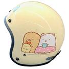 【東門城】華泰 K805 SG-1 角落小夥伴(米黃) 半罩式安全帽 騎士帽 內襯全可拆洗