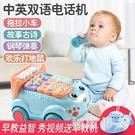 嬰幼兒啟蒙嬰兒玩具迷你電子琴音樂寶寶早教女孩兒童小鋼琴可彈奏LXY7660【極致男人】