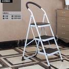 家用三層多功能折疊梯子Eb12076『小美日記』