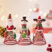 聖誕公仔麋鹿彈簧玩具擺件聖誕節老人娃娃小禮物擺件裝飾用品 NMS陽光好物