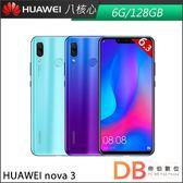 加碼贈★HUAWEI nova 3 6G/128G 6.3吋 八核 4G LTE 智慧型手機(六期零利率)-送玻璃貼+皮套+充電線+風扇