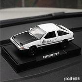 創意AE86汽車模型車載中控臺機箱裝飾車內飾品動漫手辦汽車擺件 PA1408 『pink領袖衣社』