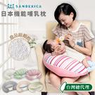 哺乳枕 台灣總代理Sandesica 加長加厚海馬 高機能 孕婦枕 側睡枕 喂奶枕【FA0002】