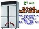 4尺風冷麵團櫃/全冷藏/960L麵糰櫃/...
