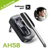 平廣 送袋公司貨保一年 Avantree AH58 耳機 一對二藍牙耳機+接收器二合一車用套件 免持藍牙+擴