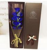 11朵33朵玫瑰香皂花束禮盒創意母親節禮品送女友送朋友生日禮物(11朵網紗藍)