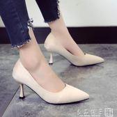 2019春季新款少女高跟鞋細跟女鞋尖頭黑色百搭禮儀職業單鞋婚鞋秋      良品鋪子