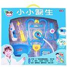 YOYO小小醫生 - 藍色 (附贈品)  | OS小舖