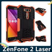 ASUS ZenFone 2 Laser 5吋 輪胎紋矽膠套 軟殼 全包帶支架 二合一組合款 保護套 手機套 手機殼