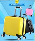 兒童拉桿箱定制logo行李箱