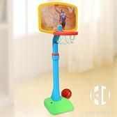 戶外室內運動籃球框投籃架兒童可升降寶寶大號籃球架子玩具幼兒園【Kacey Devlin】