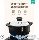 砂鍋燉鍋家用燃氣耐高溫陶瓷鍋煲仔飯煤氣灶專用湯煲小沙鍋煲湯鍋 NMS名購居家