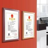木質證書框 a3三證合一營業執照框挂牆A4相框授權書框餐飲服務證框