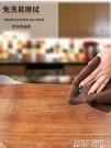 透明桌墊防水pvc軟玻璃水晶板厚餐桌墊防...