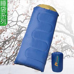 大營家人造羽毛睡袋.登山睡袋. 休閒睡袋.露營用品.輕量睡袋.推薦哪裡買專賣店