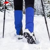 冰爪戶外冰爪防滑鞋套雪地徒步登山裝備不銹鋼鞋底釘鍊防滑簡易雪爪 【快速出貨】