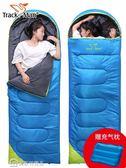 睡袋 睡袋成人戶外睡袋大人室內隔臟男女睡袋季加厚露營單雙人睡袋 YYJ【美斯特精品】