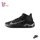 NIKE籃球鞋 男女鞋 RENEW ELEVATE NBK 高筒籃球鞋 運動鞋 避震 Q7079#黑色◆OSOME奧森鞋業