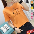 高含棉純色上衣圓領燙印(4色) M~3XL【845457W】【現+預】-流行前線-