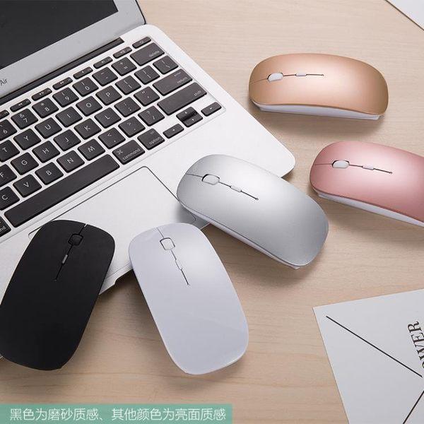 適用小米無線滑鼠女生可充電筆記本電腦藍芽滑鼠4.0便攜靜音配件 igo 櫻桃