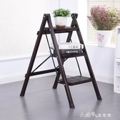 折疊梯梯子家用折疊梯凳三步加厚鐵管踏板室內人字梯三步梯小梯子YQS 小確幸