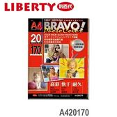 利百代 BRAVO彩色噴墨 A420170 相片紙 20張/袋