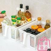 鏤空收納筐冰箱收納儲物籃家用食雜物整理盒【匯美優品】