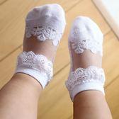 兒童襪 兒童水晶襪絲襪夏季薄款襪子女童寶寶公主蕾絲花邊襪嬰兒短襪白色 【童趣屋】