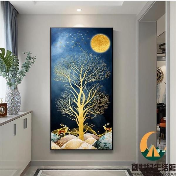玄關裝飾畫樓梯間客廳背景墻面壁畫大氣招財過道掛畫【創世紀生活館】