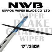 【日本NWB】原裝進口 勾式硬骨通用型雨刷 12吋/30CM