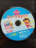 影音專賣店-B15-062-正版DVD-動畫【DORA環遊世界 特別版 01 單碟DVD2】-套裝 國英語發音 無海報
