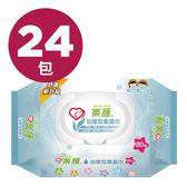 樂護加厚型柔濕巾 80 抽(加蓋) 24包/箱【杏一】
