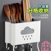 買2送1 筷子簍家用置物架壁掛式廚房餐具收納盒筷筒架【匯美優品】