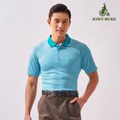 JOHN DUKE 夏日涼爽抗UV機能POLO衫 - 藍綠色