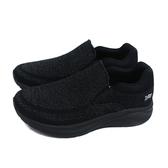 G.P 阿亮代言 運動鞋 懶人鞋 黑色 針織 男鞋 P6943M-10 no465