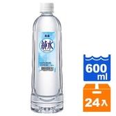 泰山純水600ml(24入)/箱【康鄰超市】