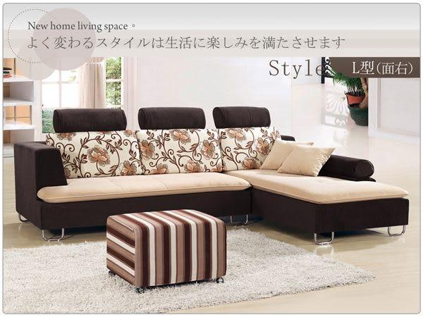 沙發 L型沙發 典雅大師  Julia茱莉亞美型多功能L型沙發/327【多瓦娜】