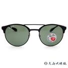 RayBan 雷朋眼鏡 偏光太陽眼鏡 R...